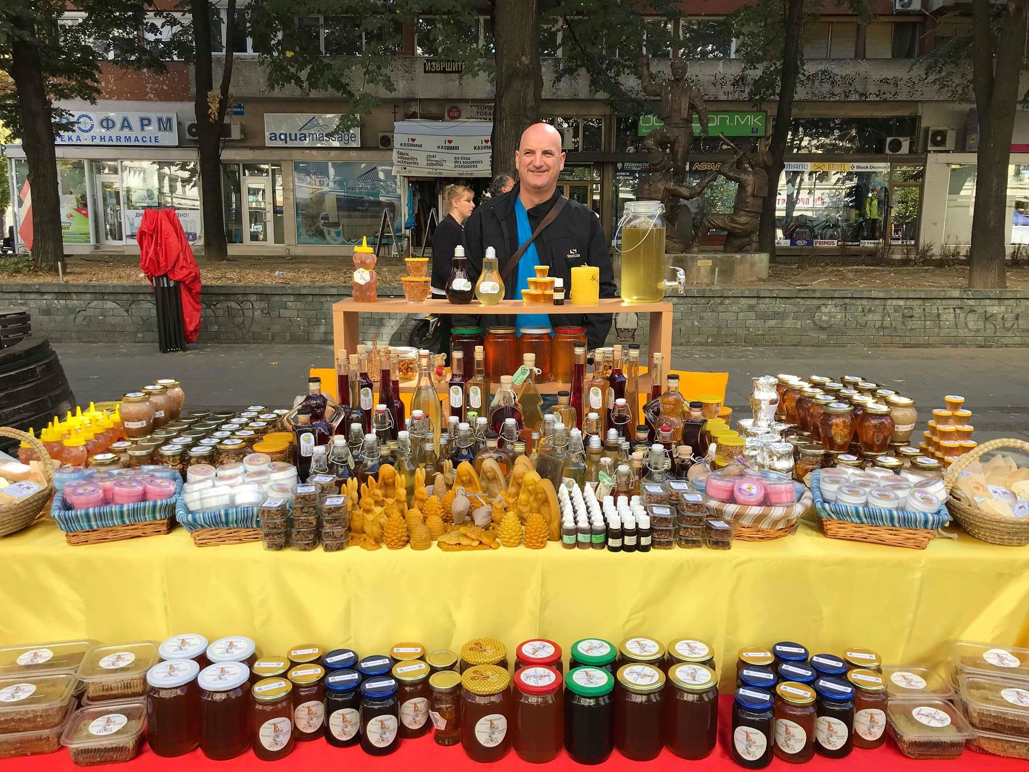 Денови на Македонскиот мед