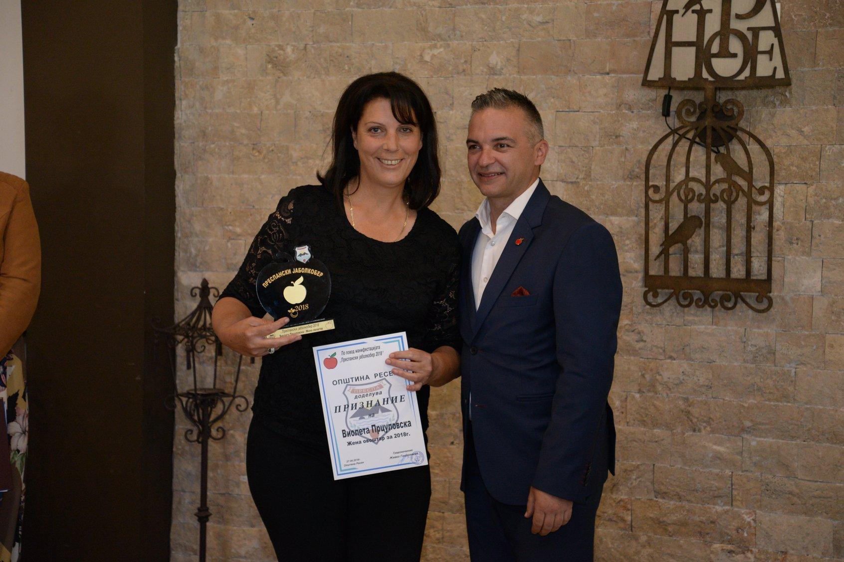 Виолета Прцуловска, најдобра жена – овоштар за 2018
