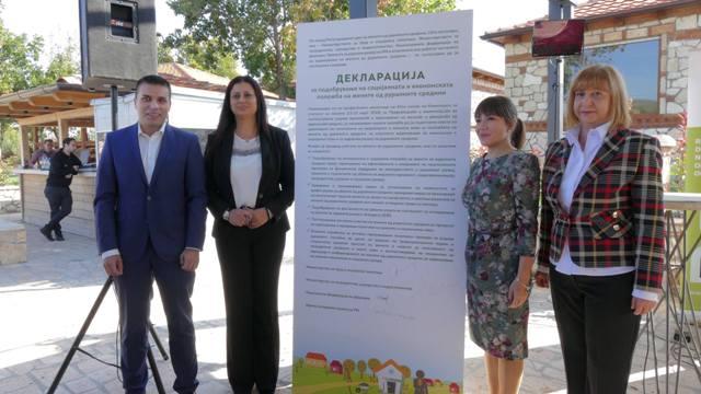 Декларација за подобрување на социјалната и економската положба на жените од руралните средини