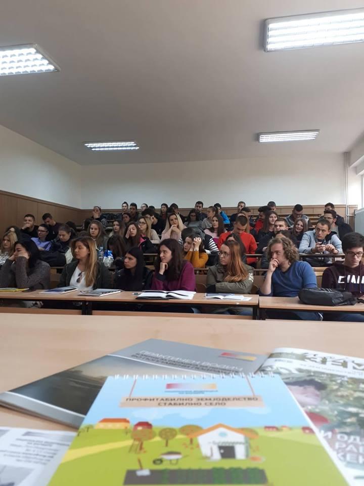 НФФ ги презентира своите активности пред студентите на Факултетот за земјоделкси науки и храна