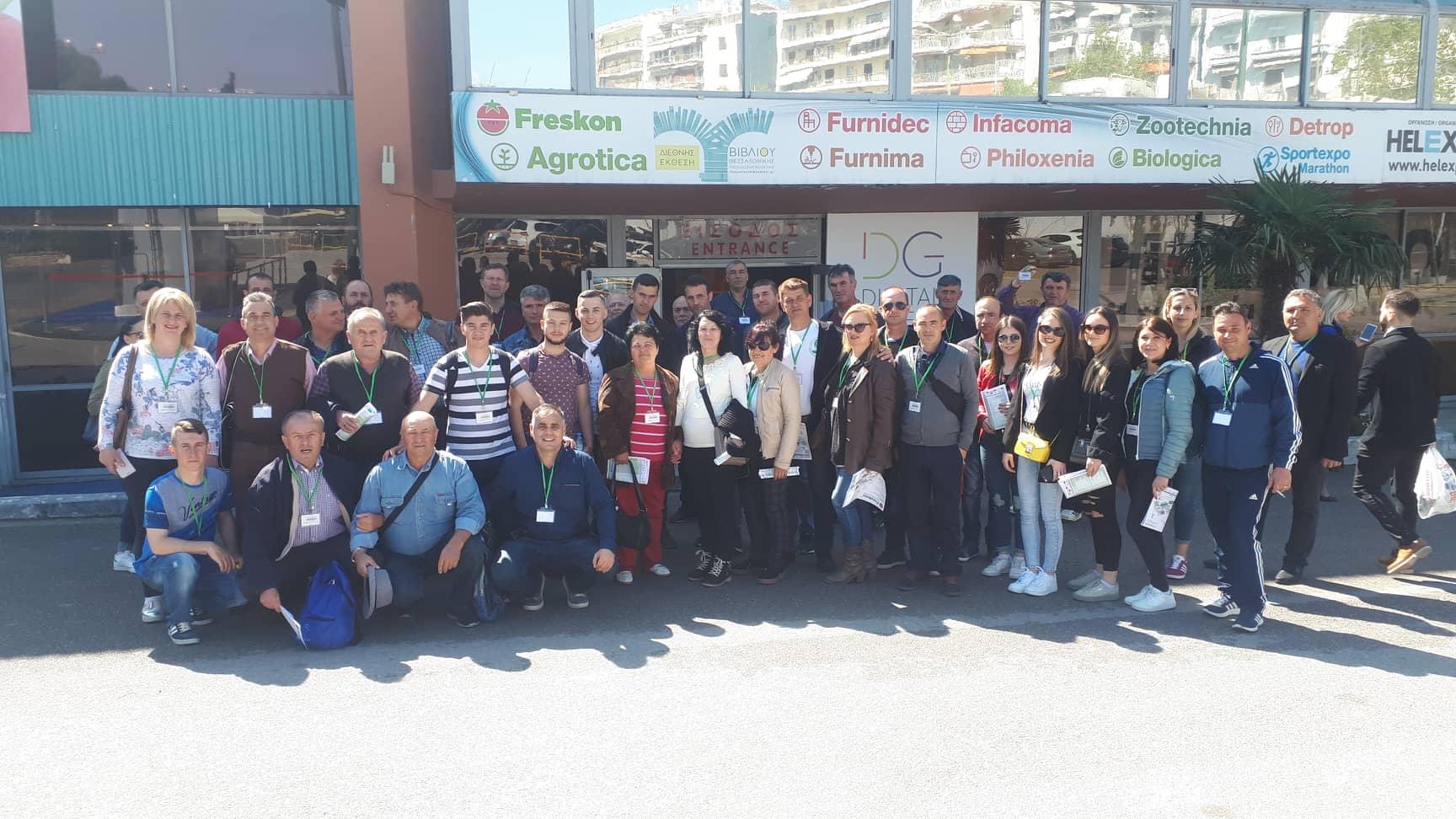 НФФ организира посета на саем за зеленчук и овошје во Солун