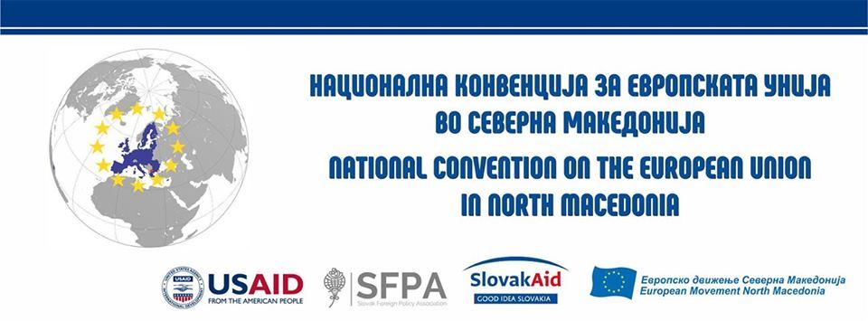 Брошура подготвена од Националната конвенција на ЕУ за нашата држава