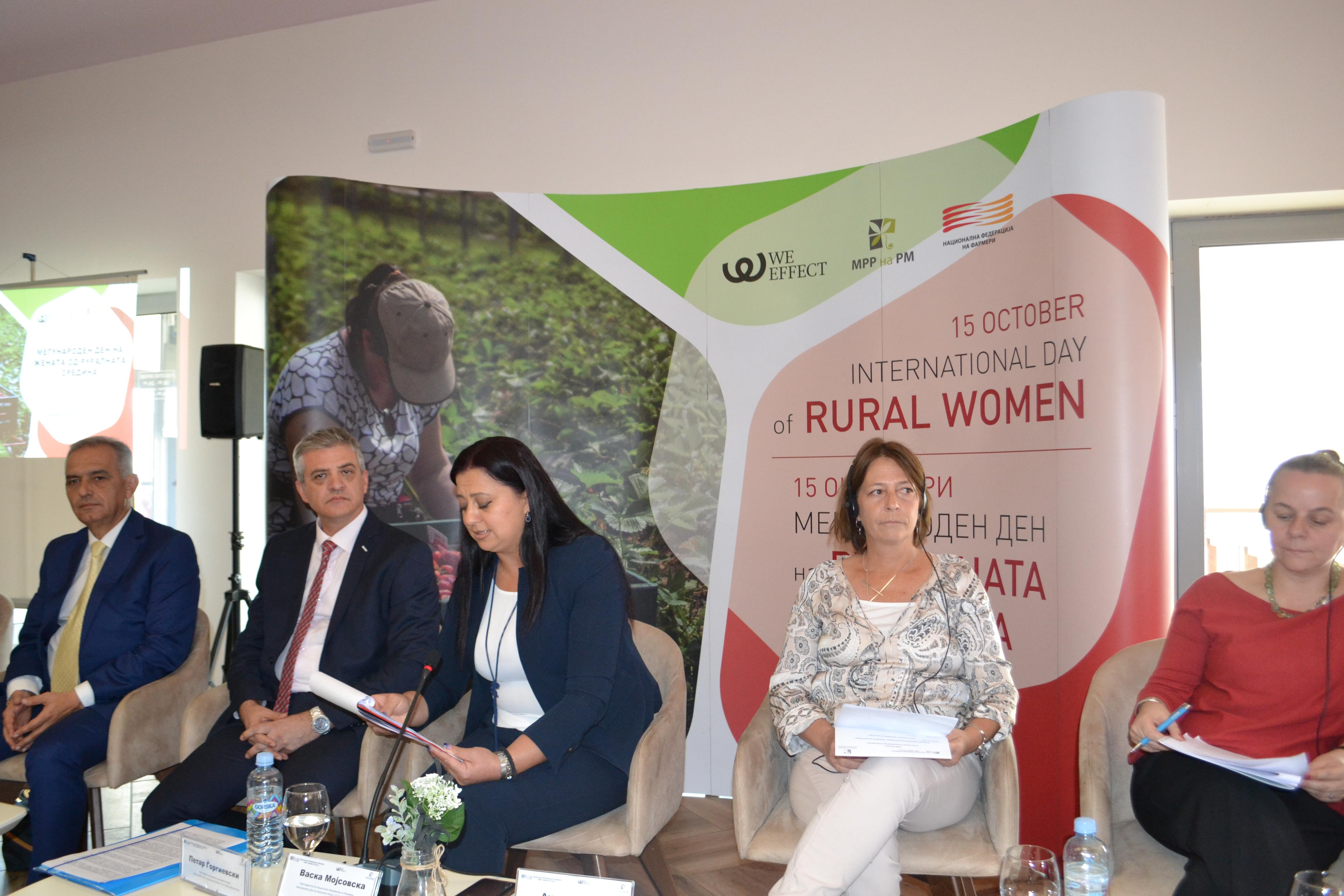 Сопственоста на земјоделското земјиште и имот – предизвик за руралната жена