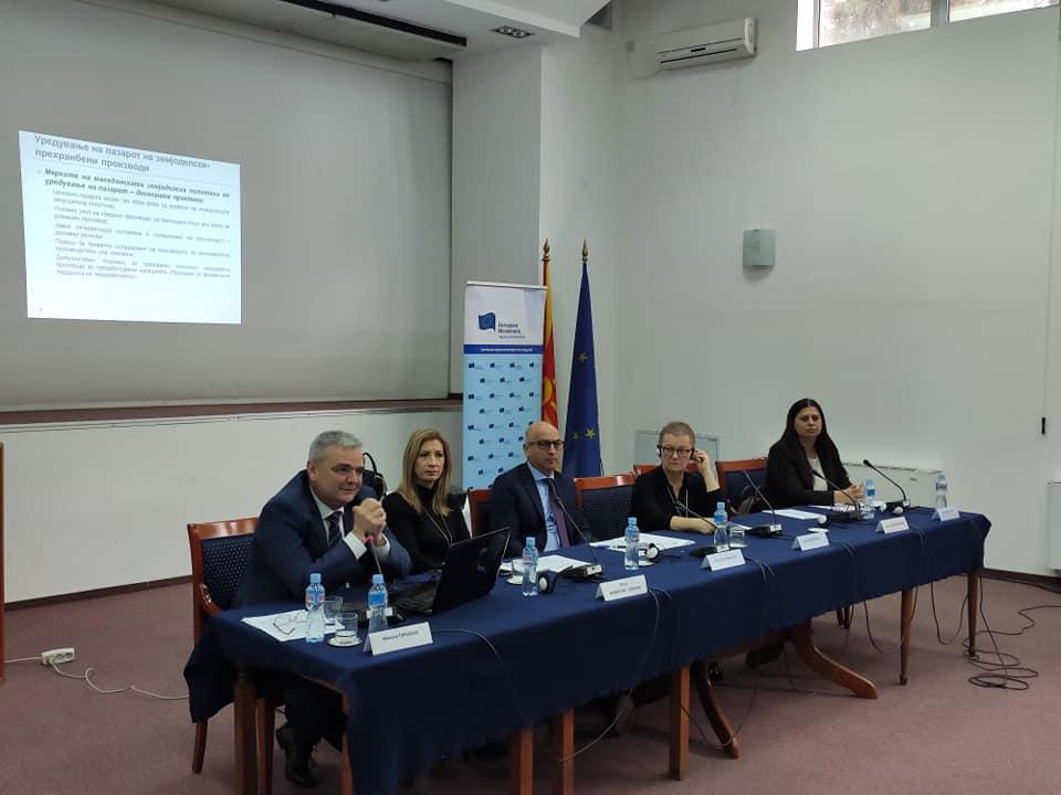 Прва сесија на Националната конвенција на ЕУ за Македонија- Уредување на земјоделските пазари